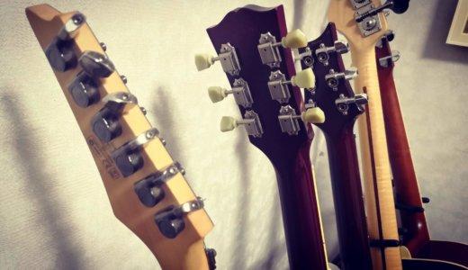 一本目のエレキギターを買う際に考えるべき3つのポイント