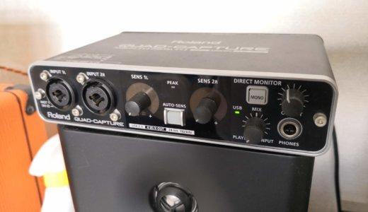 ROLAND QUAD-CAPTURE UA-55 レビュー【初心者でも安心の全部入りオーディオインタフェース】
