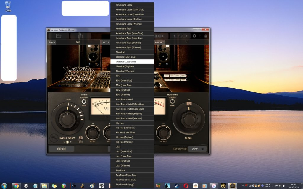 lurssen mastering console style