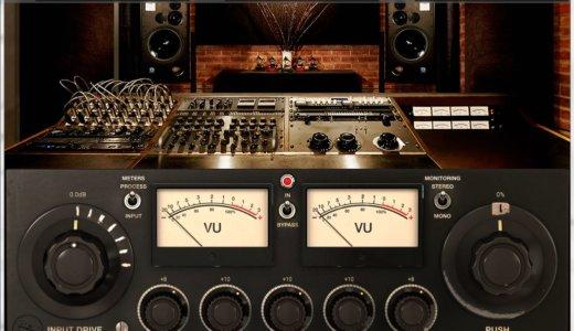 lurssen mastering console