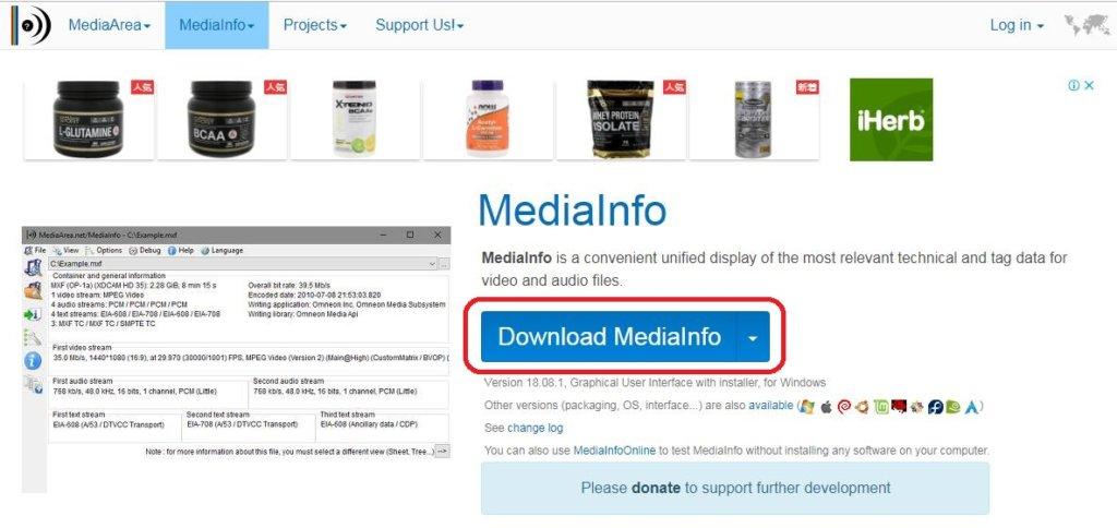 mediainfo DLページ