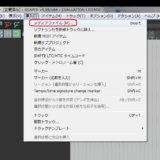 GuitarProファイルから作ったMIDIファイルをREAPERに取り込む方法