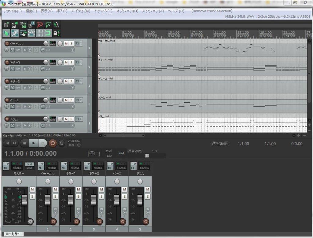 REAPER MIDIトラック