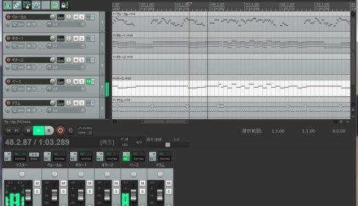 REAPER ソフトウェア音源で再生