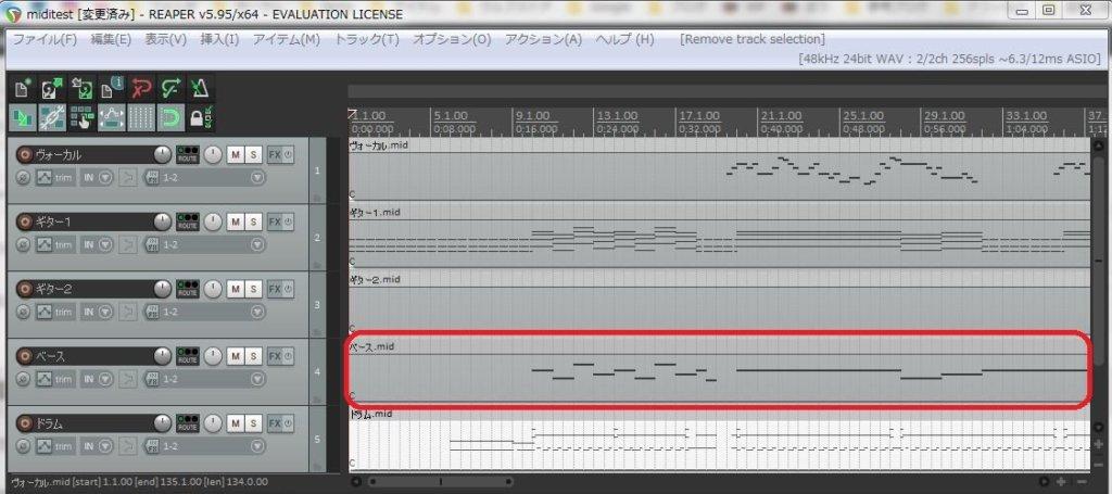 REAPER MIDIアイテム欄