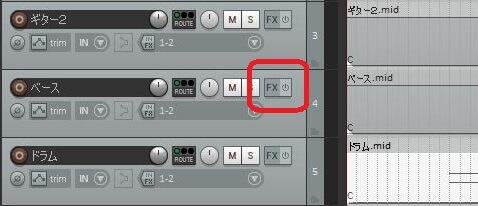 REAPER FXボタン