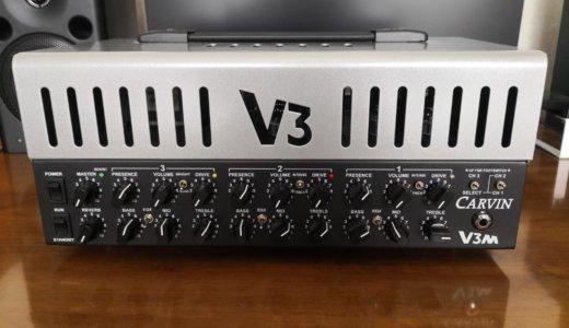 家でも使える真空管ギターアンプ【CARVIN V3M レビュー】