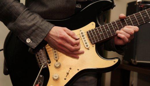 guitar-708015_1920