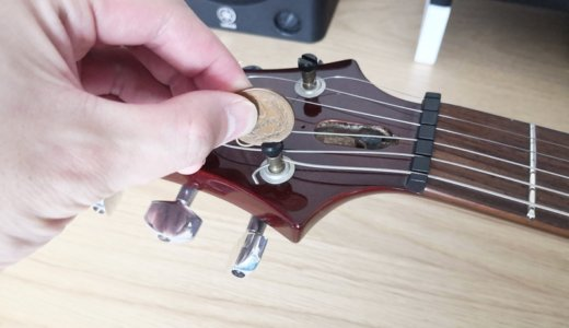 01-prs-string-replace-thumbnail