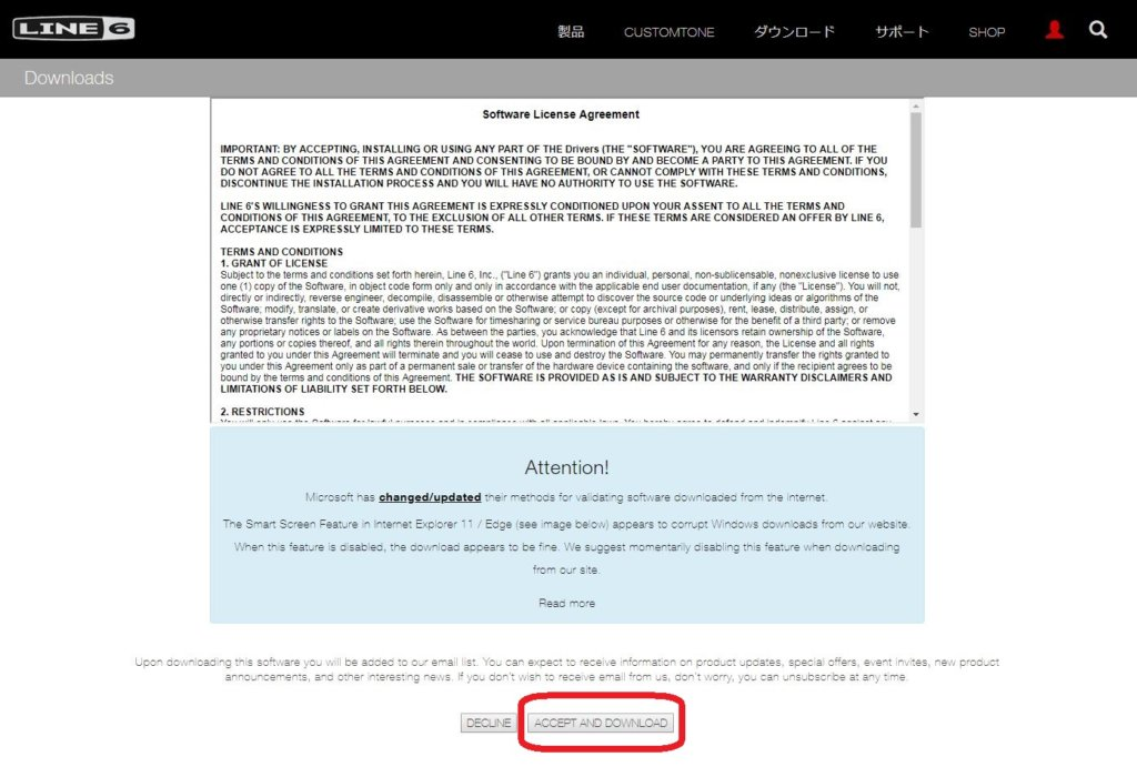 sonic port vx ドライバDLの注意事項