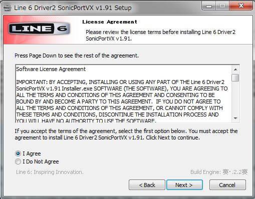 sonic port vx ドライバインストール2