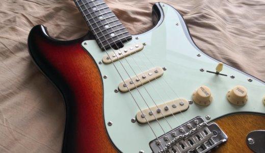 ギターのモチベーションを維持する方法【体験談・具体例あり】