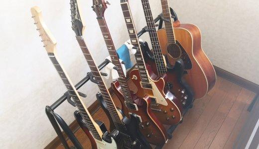 ギター用マルチスタンド