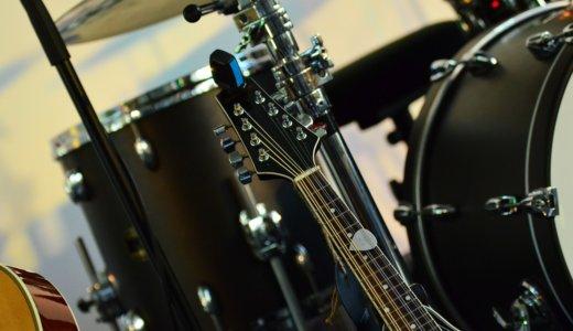 趣味で楽器を始めるのは大人になってからでも遅くはない