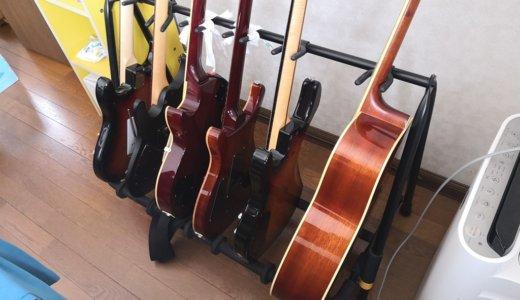 エレキギター用スタンドの種類とおすすめ【ベース・アコギもOK】