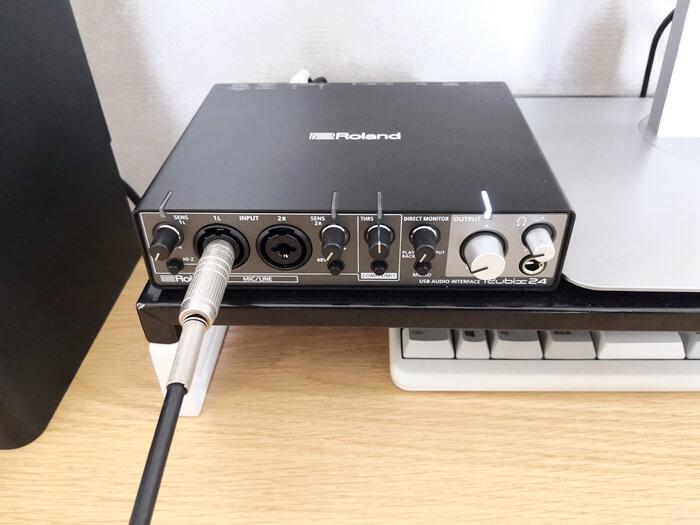 PCとギターを接続する
