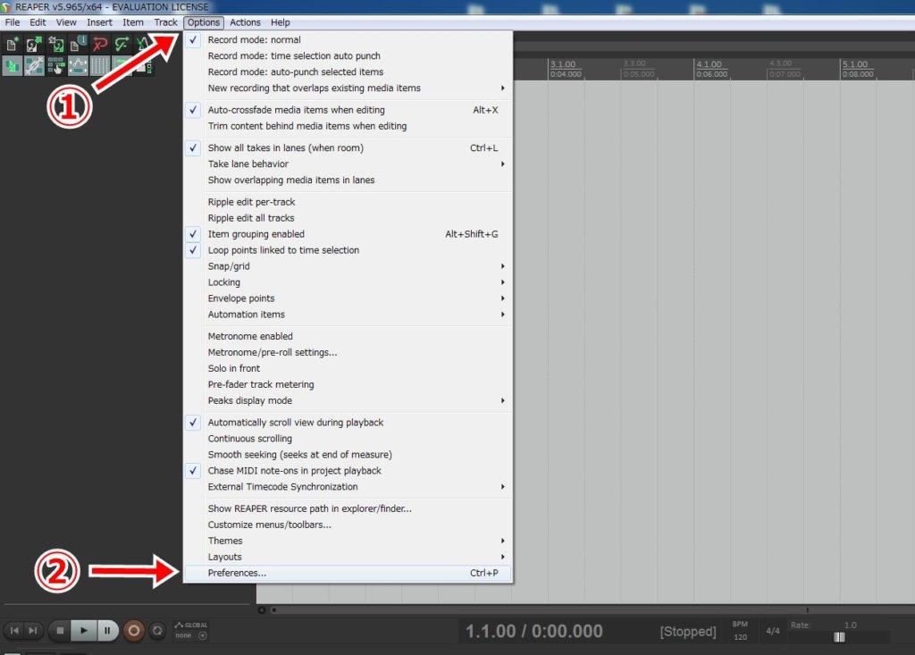 REAPERの設定画面を開く方法
