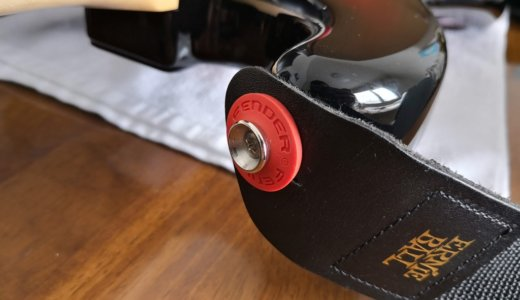 ギターストラップが外れる問題の対処方法【ラバー装着orピンの交換】