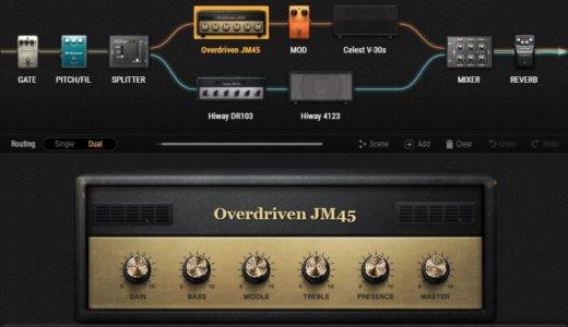 【BIAS FX 2 レビュー】初代からさらに進化した高音質ギタープラグイン