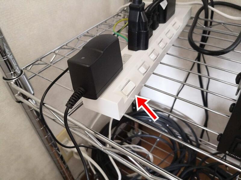 スイッチ付きの電源タップを使う