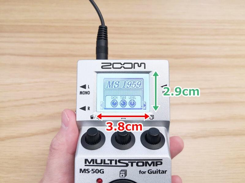 ZOOM MS-50Gのディスプレイ