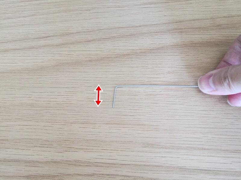 折った部分の下2cmで切る