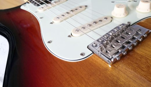 electric-guitar-looks