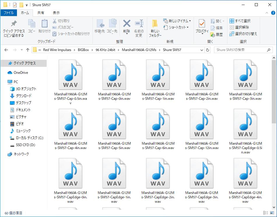 IRのWAVファイルの例