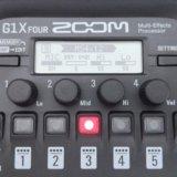 G1X FOURでマイクのON・OFF設定を切り替える手順