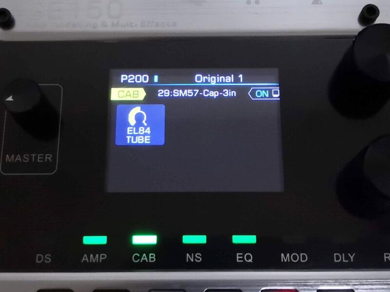 GE150のキャビネットシミュレータ