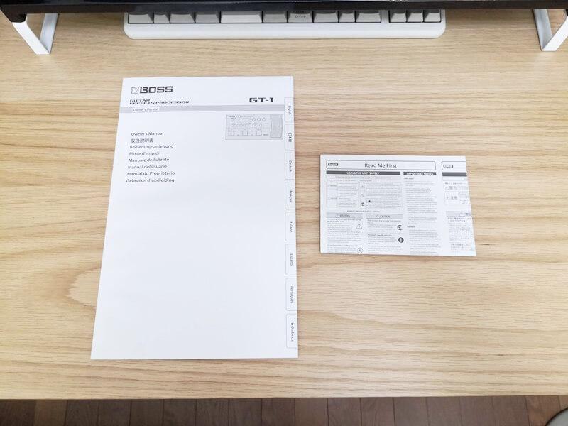 GT-1の書類1