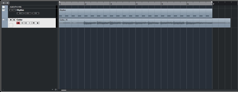 録音したギター音声