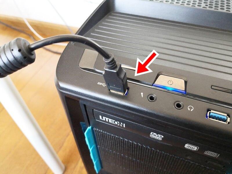 USBケーブルでPCに接続する