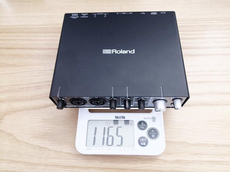 Rubix24の重さ