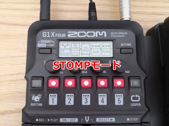 STOMPモード