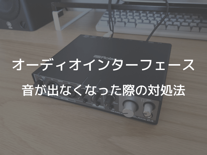aif-output-problem-eyecatch3