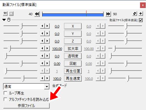 動画ファイルの設定