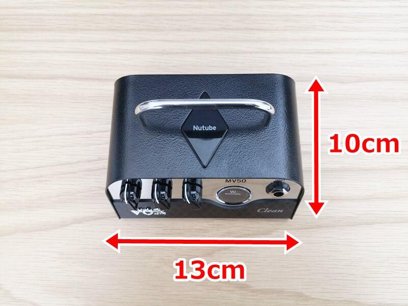 MV50-CLのサイズ