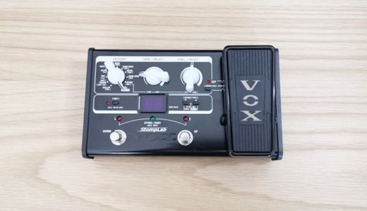 VOX StompLab SL2G