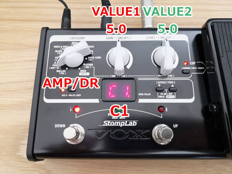 AMPのパラメータ設定