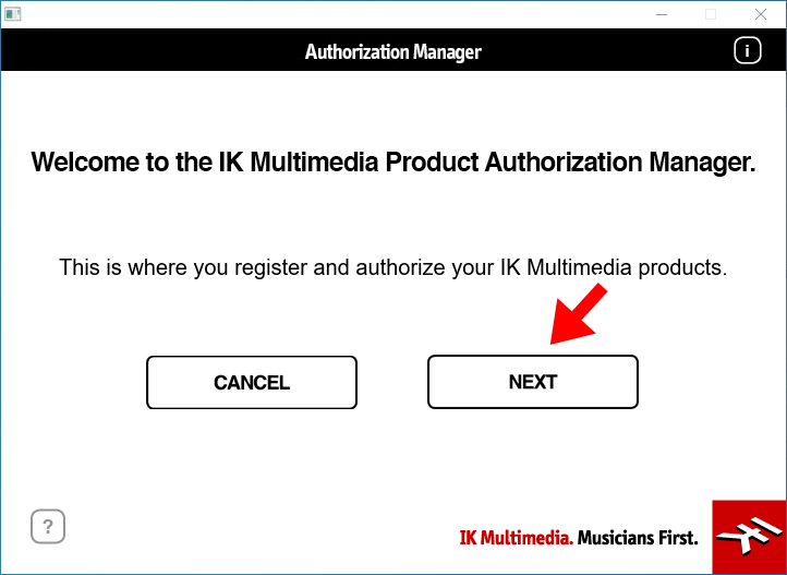 Authorization Managerの画面1