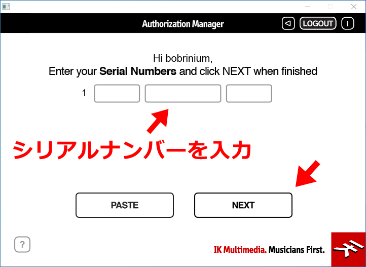 Authorization Managerの画面2