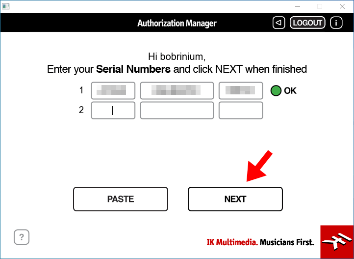 Authorization Managerの画面3