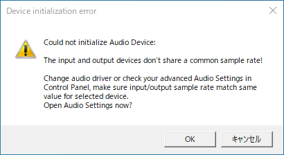 AmpliTube4のオーディオ設定1