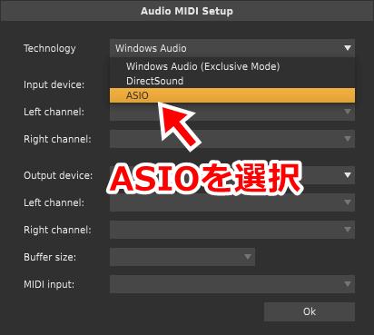 AmpliTube4の設定画面3