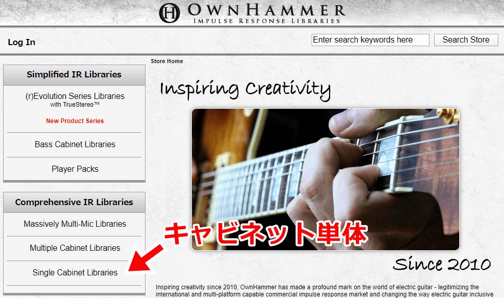 OwnHammer TOPページ