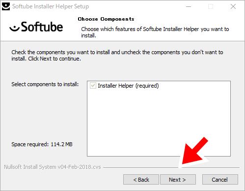 Softube Installer Helperのインストール3