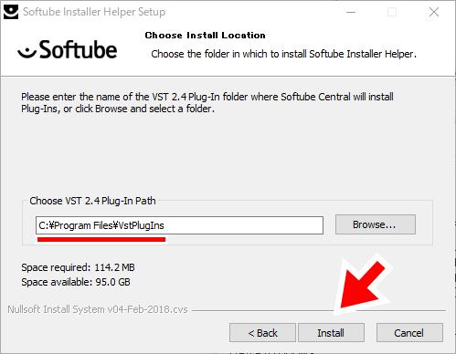 Softube Installer Helperのインストール4