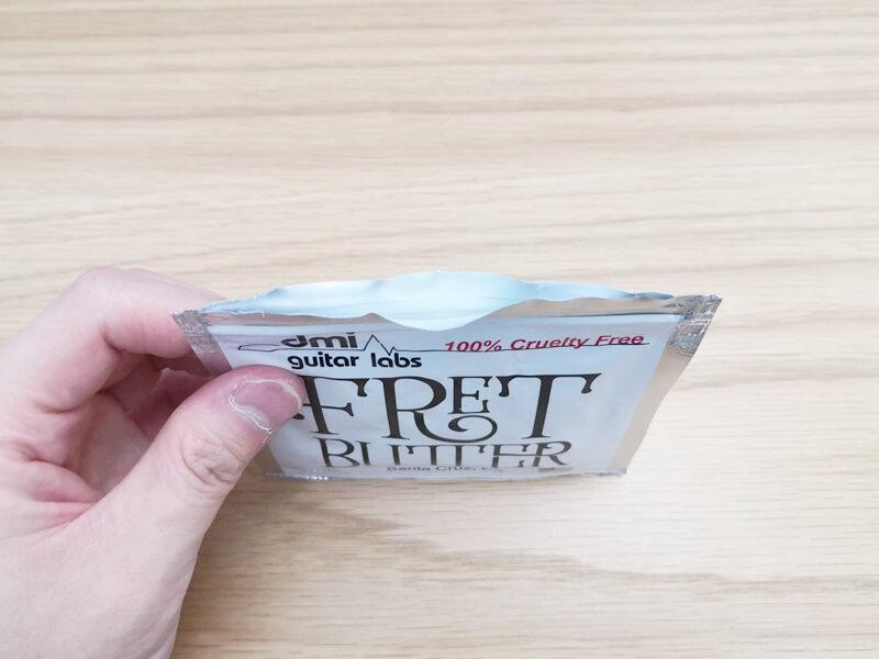 フレットバターを保管する
