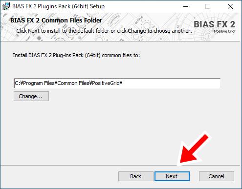 BIAS FX 2のインストール3